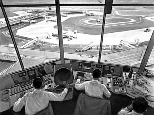 Аэровокзал международного