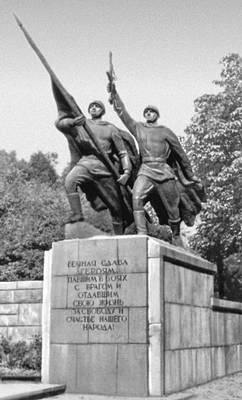 Гранитные памятники калининград калининград изготовление памятников ростов уссурийск