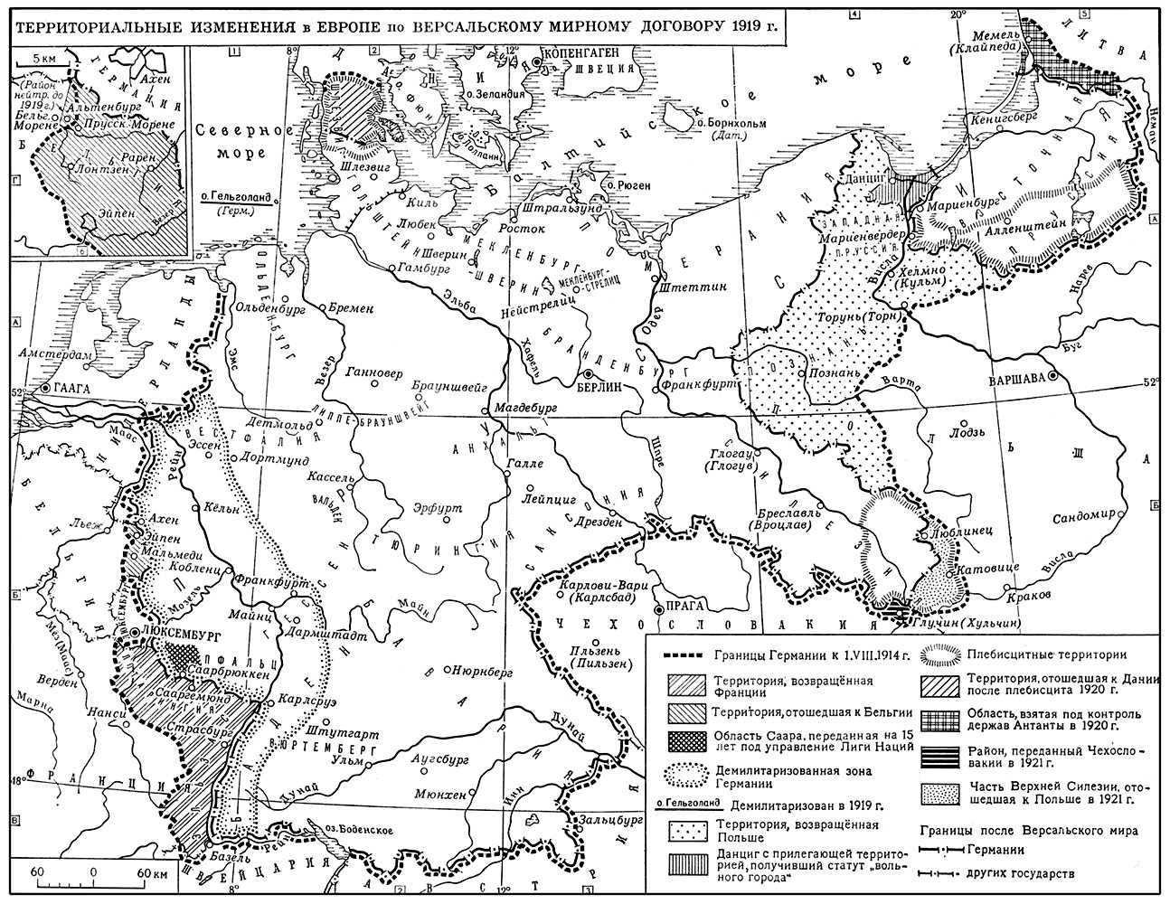 Таблица по истории территориальные изменения в европе гдз