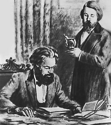 Маркс К. и Энгельс Ф.