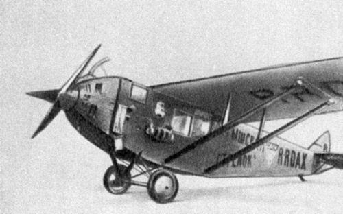 Самолет АК-1 Иллюстрация