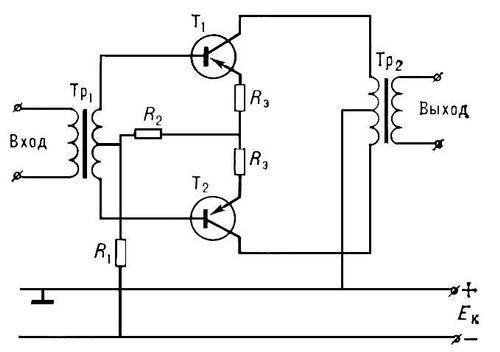 Транзисторный двухтактный